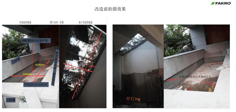 广州深圳客户可以参考的武汉金色港湾地下室采光窗安装案例