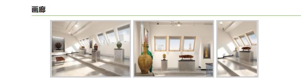江门台山阳台顶窗,天窗,阁楼采光窗 ,  排烟阳台电动采光窗,地下室天窗,设计阳光房地下窗户,电动天窗,定制天窗,智能电动天窗