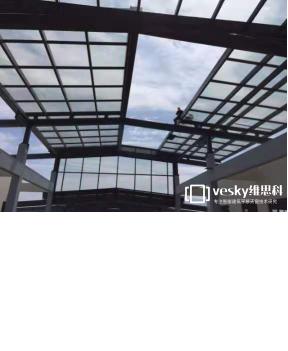 维思科商场开合屋顶(人字形)