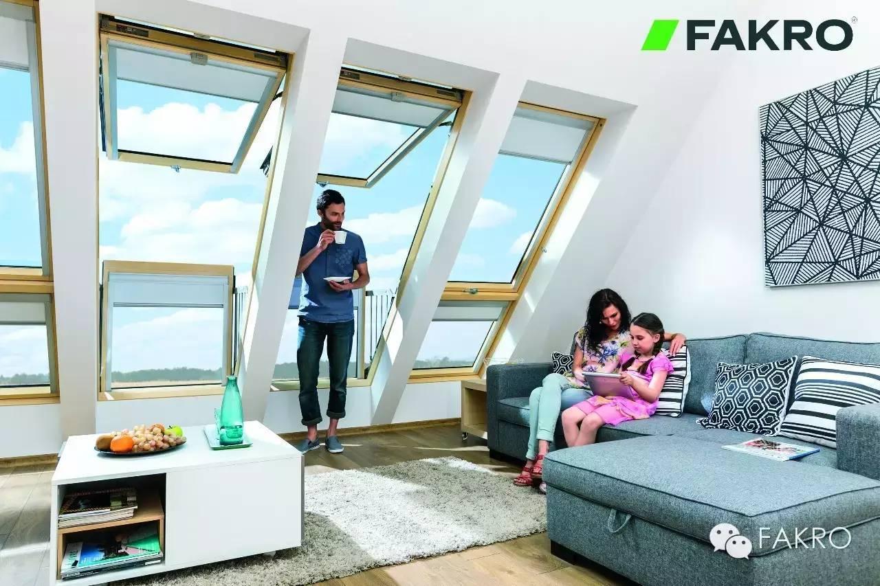 FAKRO斜屋顶天窗的六大设计